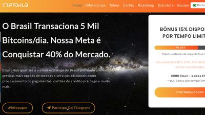 Criptohub: conheça a startup brasileira que vai lançar nova moeda virtual