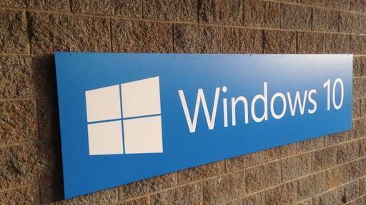 Windows 10 será lançado no final de julho, segundo AMD