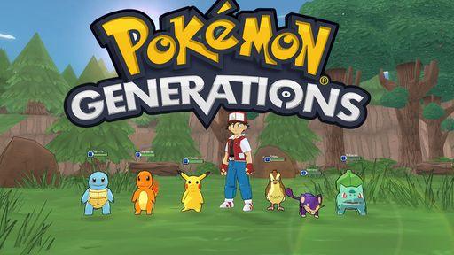 Pokémon Generations tem os dois primeiros episódios liberados no YouTube