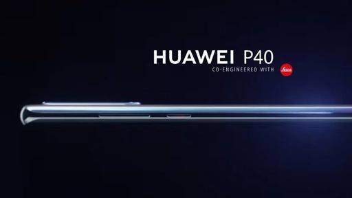 Huawei P40 Pro pode contar com zoom óptico de 10x