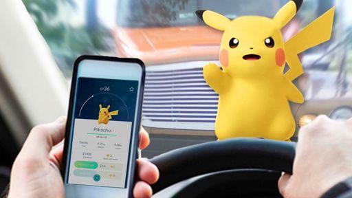 CPTM alerta usuários que jogam Pokémon GO nas estações