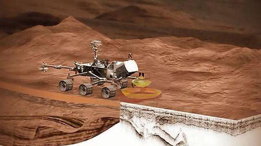 Você poderá controlar o rover Curiosity no novo jogo da NASA