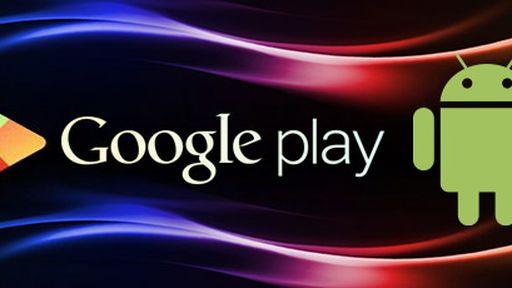 Agora, atualizações do Google Play serão muito mais rápidas e econômicas