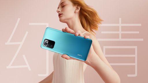 Xiaomi coloca Redmi Note 10 Pro 5G para enfrentar testes extremos de resistência