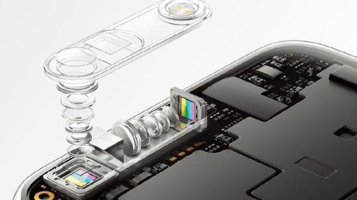 Oppo apresenta sensor biométrico que ocupa toda a tela e zoom óptico de 10x
