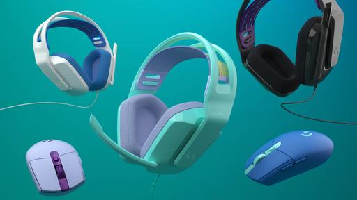 Logitech G335 é anunciado como um headset gamer colorido e barato