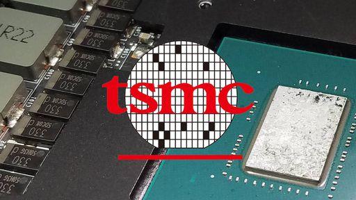 Huawei já é a 2ª maior cliente da fabricante de chips TSMC