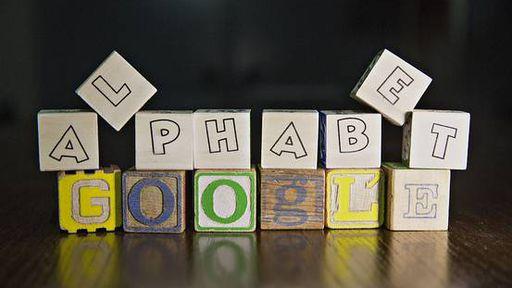 Alphabet levanta mais US$ 2 bilhões com oferta de títulos
