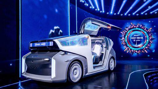 Baidu lança carro futurista com nível máximo de direção autônoma