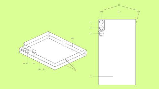 Xiaomi patenteia celular dobrável que usa as câmeras frontal e traseira em dupla