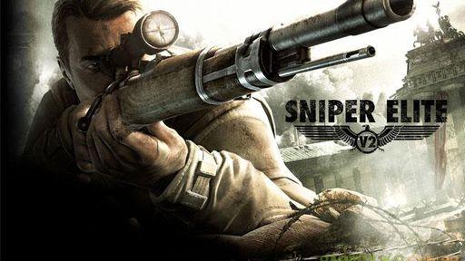 Análise do Jogo: Sniper Elite V2
