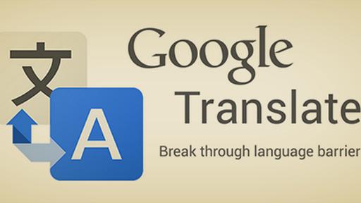 Google Translate para Android agora traduz imagens