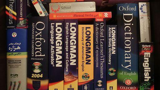 Confira alguns dos melhores dicionários online gratuitos