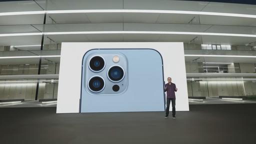 Versão francesa do iPhone 13 é vendida com fone de ouvido na caixa