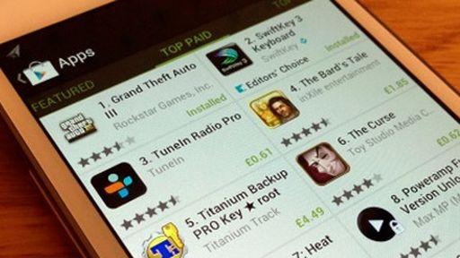 5 ferramentas para criar um aplicativo