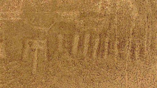 Descoberto no Peru um novo geoglifo Nazca