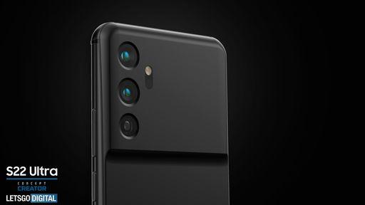 Galaxy S22 Ultra pode chegar sem grandes melhorias nas câmeras