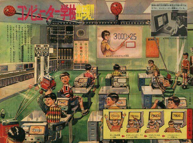 """""""A Ascensão da Escola Computadorizada"""", pelo futurista Shigeru Komatsuzaki - Revista Japonesa Shonen Sunday (1969)"""