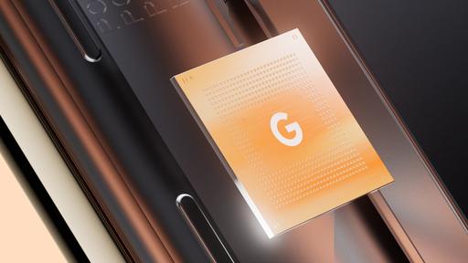 Google Tensor do Pixel 6 pode ser versão não anunciada de chip Exynos