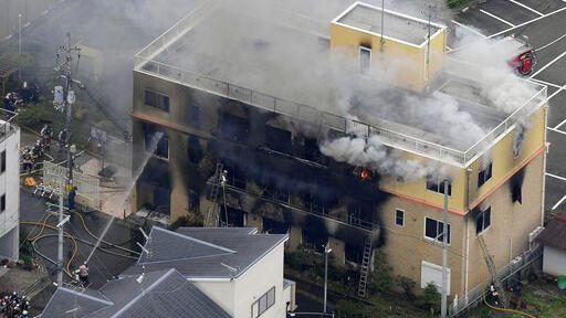 Estúdio de Violet Evergarden é vítima de incêndio criminoso: 24 pessoas morreram