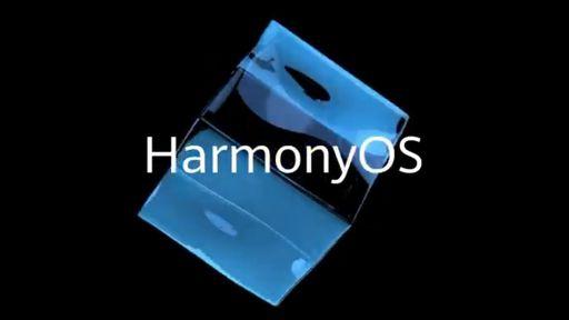 Sistema para celulares da Huawei deve ser lançado a desenvolvedores em dezembro