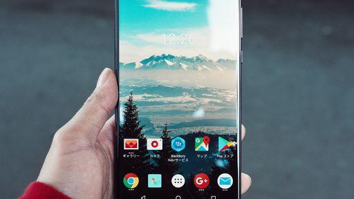 Google lança programa para otimizar segurança de celulares Android