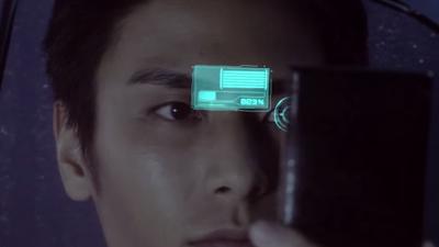 Leitura de íris é a resposta da Fujitsu para segurança em smartphones