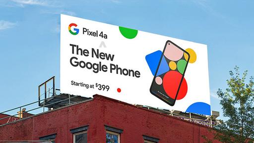Pixel 4a aparece em outdoor muito antes do lançamento