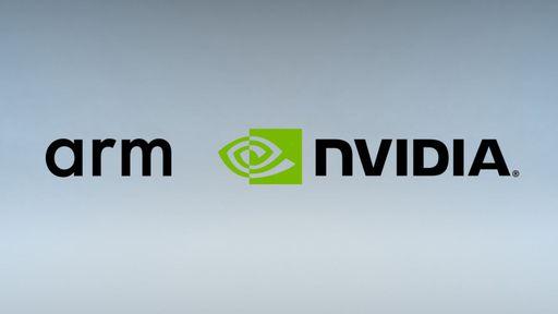 Compra da ARM pela Nvidia pode ser investigada pelo governo britânico
