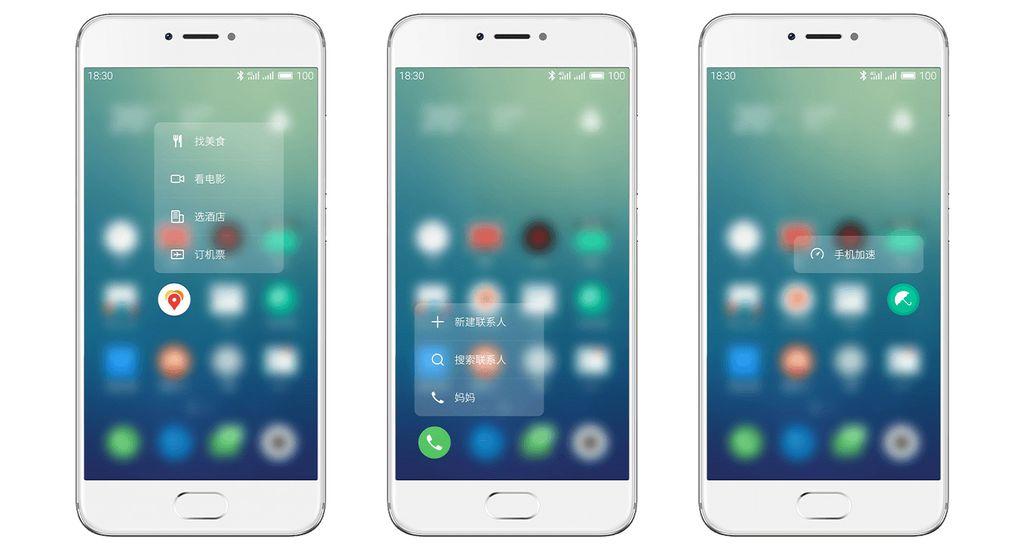 Meizu pro 6 lançamento no brasil