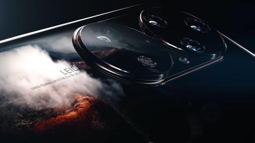 Huawei exibe foto capturada por P50 Pro; modelo terá enorme sensor de 1 polegada
