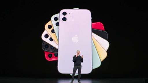 iPhone 11 | Tudo sobre os novos smartphones da Apple