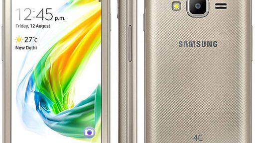 Samsung anuncia lançamento do Z2, seu novo smartphone equipado com Tizen