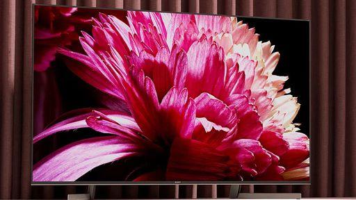 O que é Upscaling e quais TVs tem essa tecnologia?