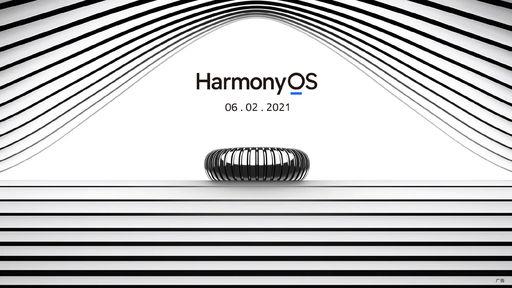 Huawei abre registro para acesso antecipado do HarmonyOS 2.0