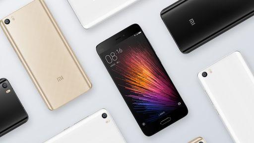 Veja os smartphones da Xiaomi que serão atualizados para o Android Nougat