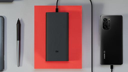 Xiaomi lança Power Bank de 20.000 mAh com carregamento rápido de 50W