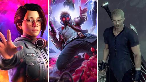 E3 2021 | Os anúncios mais importantes da Square Enix