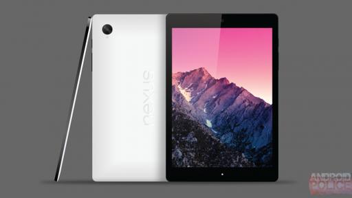Nexus 9 poderá ser divulgado dia 16 de outubro