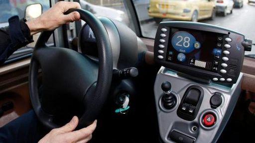 GM e Ford planejam construir o primeiro carro 'robô' do mundo