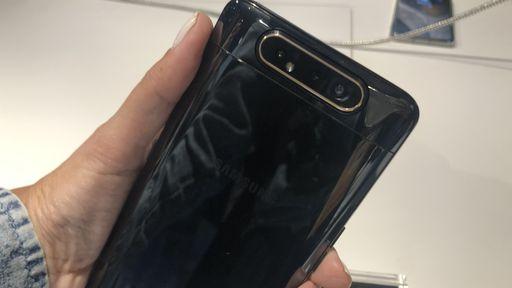 Galaxy A80 brasileiro começa a receber Android 11 e One UI 3.1