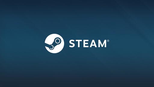 Como usar o sistema de pontos da Steam