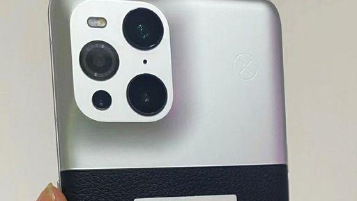 Oppo deve lançar edição especial do Find X3 Pro em parceria com a Kodak