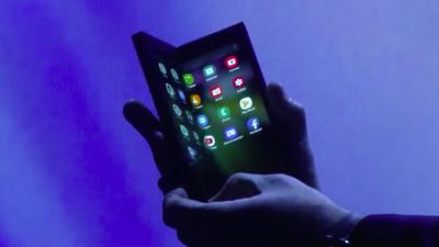 Celular dobrável da Samsung será chamado de Galaxy Fold