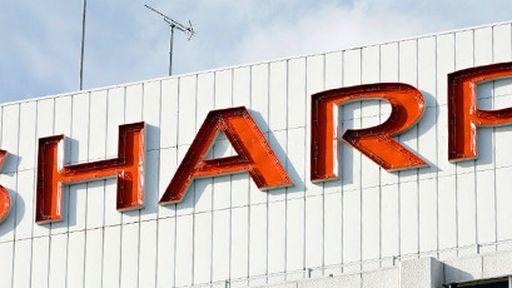 Sharp revela conceito de tela curva de smartphone quase sem bordas