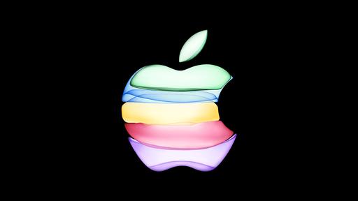 Veja tudo o que a Apple anunciou no evento desta terça-feira (10)