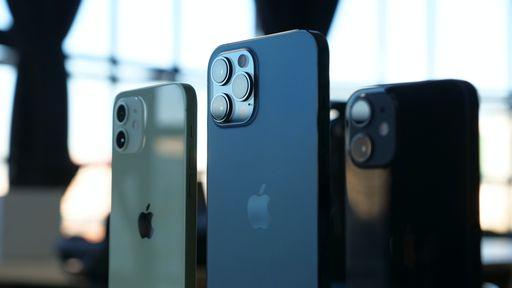 iPhone 12 foi o celular mais vendido do mundo no 1º trimestre; veja a lista