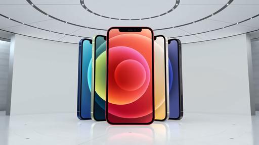 Novos iPhones podem contar com chips menores para aumentar capacidade da bateria