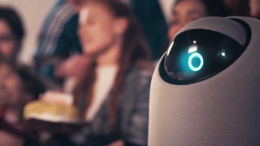 BIG-i é o robô 'mordomo' que promete revolucionar o dia a dia das pessoas