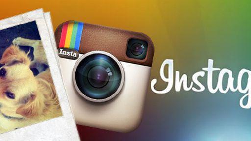 A primeira foto do Instagram